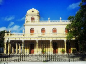 History of Merida cathedral view